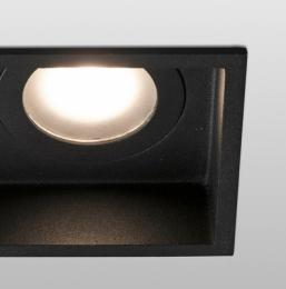 Empotrable Hyde Faro Negro 2 luces 171x89mm